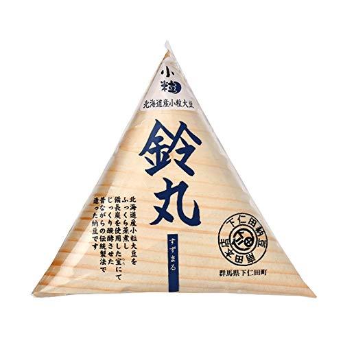 鈴丸 100g×8 下仁田納豆 北海道産小粒大豆100%使用 炭火発酵 粉からし はつかり醤油付