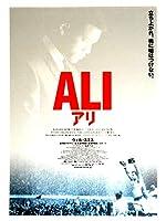 ポストカード映画ALI アリウィルスミスマイケルマン試写状非売品