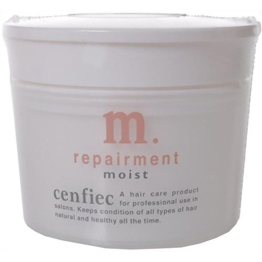 お風呂申込み収縮センフィーク リペアメント モイスト 250g