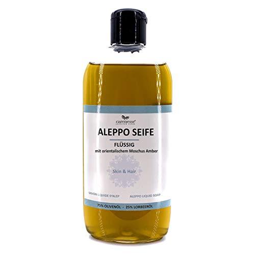 Savon d'Alep liquide 250 ml avec Musc d'Ambre (Ambra) avec distributeur, 75% huile d'olive + 25% huile de laurier, Gel Douche shampooing Savon liquide, Cosmétique naturel, Produit Naturel sans parfum,