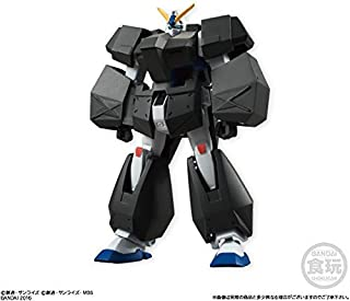 機動戦士ガンダム ユニバーサルユニット [4-B.RX-78NT-1 アレックス チョバムアーマー装備](単品)