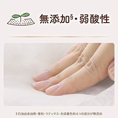 【パンツMサイズ】ナチュラルムーニーマンオーガニックコットンオムツ(5~10kg)92枚