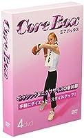 コア・ボックス(ボクシング&エクササイズの最前線) [DVD]