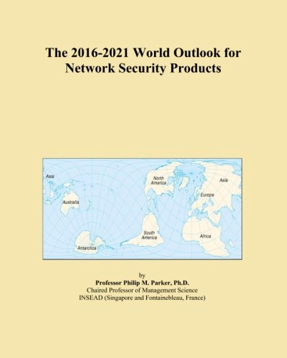 等しい迫害スピーカーThe 2016-2021 World Outlook for Network Security Products
