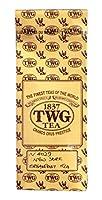 シンガポールの高級紅茶TWG New York Breakfast Tea(ニューヨーク ブレックファスト ティー) (50g バルクバッグ) - [並行輸入品]