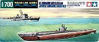 ■ タミヤ 【訳有り】 1/700 アメリカ海軍 潜水艦 ガトー級/旧日本海軍 13号駆潜艇 各2艦セット w/ B24 リベレーター爆撃機付き