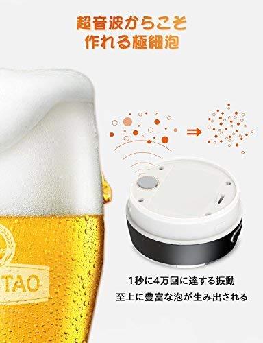 ENERG超音波式ハンディビールサーバー泡立て缶ビール用ジョッキタイプ極細泡クリーミー泡バッテリ付き父にプレゼント景品ピクニックお祝いパーティーに最適T19-ENBR(ブラック)