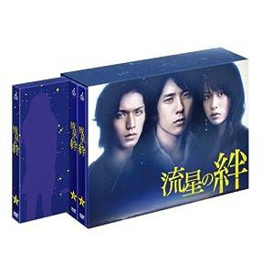 """流星の絆 DVD-BOX"""" class=""""object-fit"""""""