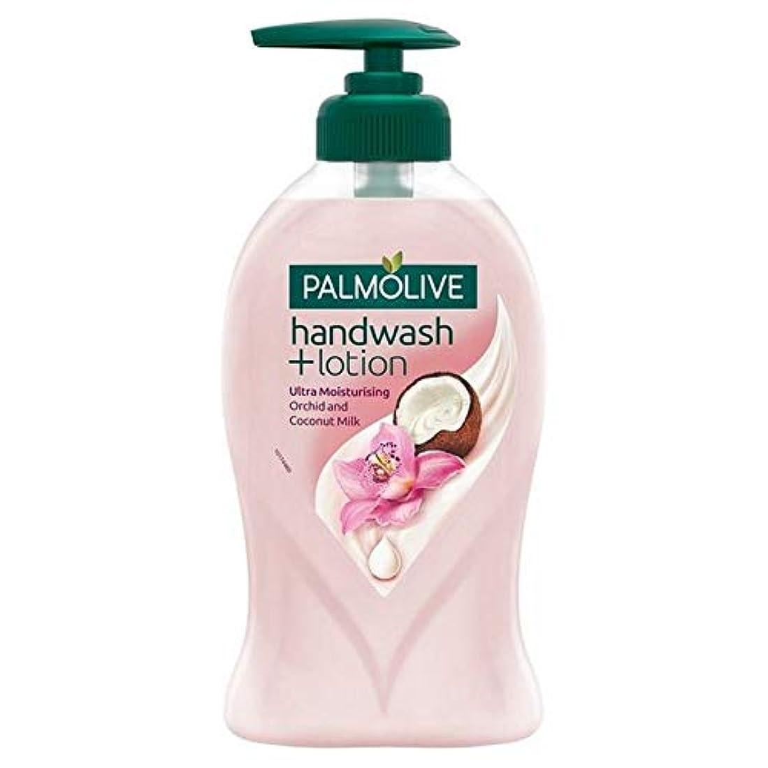 シーンかまど思慮深い[Palmolive ] Palmolive社手洗い+ローション蘭&ココナッツミルク250ミリリットル - Palmolive Handwash + Lotion Orchid & Coconut Milk 250ml [並行輸入品]
