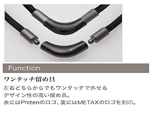 Phiten(ファイテン)『RAKUWAネックメタックスチョッパーモデル』