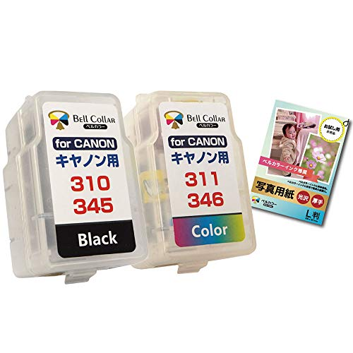 3年保証 キャノン (CANON) BC-310 + BC-311 / BC-345 + BC-346 (顔料ブラック+カラー) iP2700 対応 【新開発】 詰め替えインク ( スマートカートリッジ )純正比17%~27%増量 推奨写真用紙サンプル付 BC310 BC311 BC345 BC346 ベルカラー