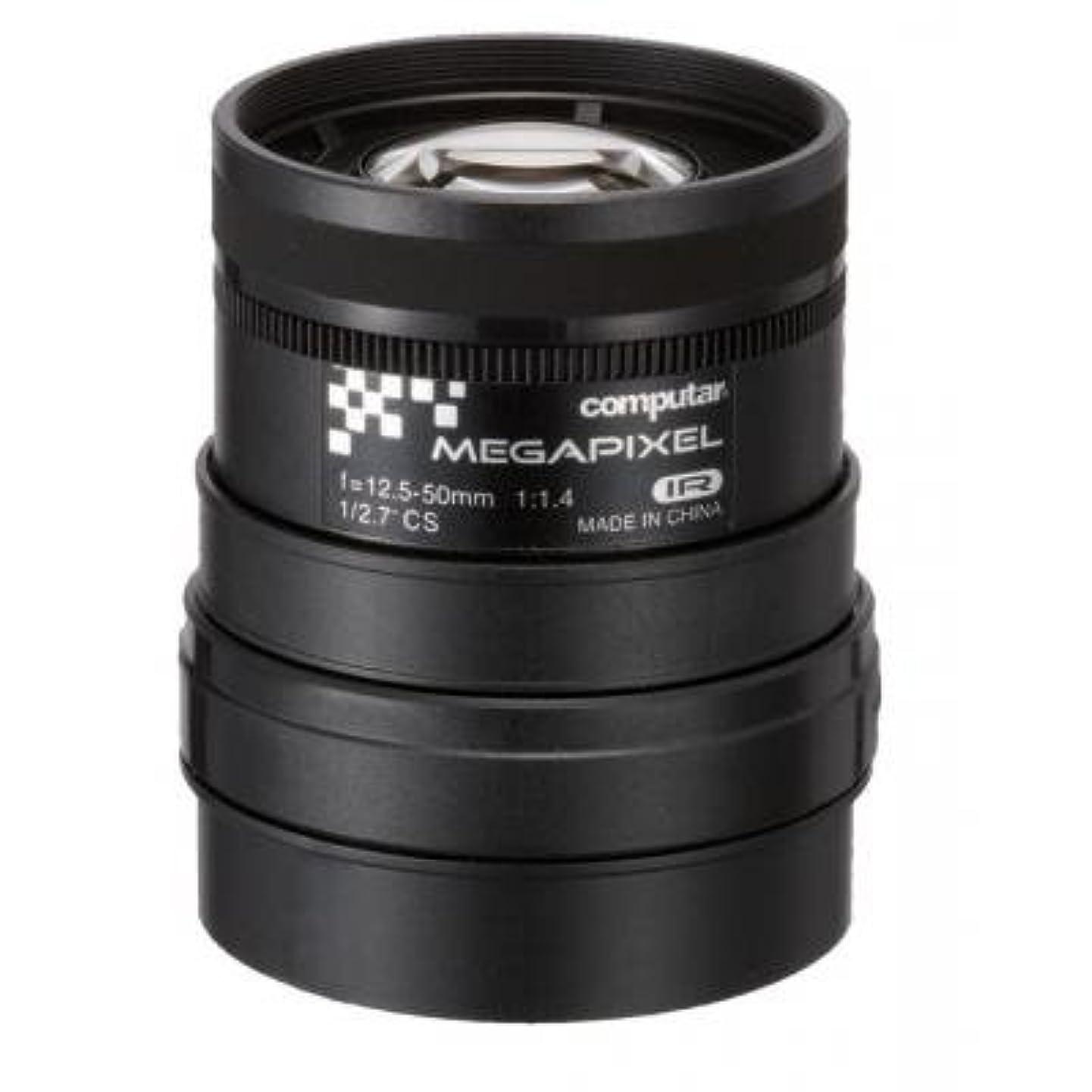 Computar Vari Focal Manual Iris 12.5-50mm f1.4 Lens for GoPro Hero3, Hero4, Ribcage Backbone Mod & CCTV Cameras