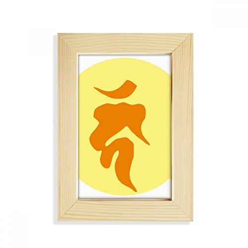 DIYthinker Boeddhisme Religie Sanskriet Ham Patroon Desktop Houten fotolijst Picture Art Schilderen 5X7 Inch