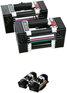 PowerBlock Elite Dumbbell 70lb Set