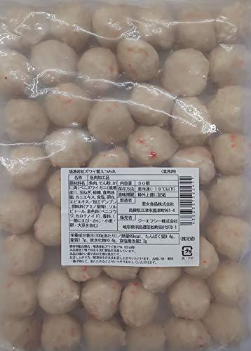 境港産 紅ずわい蟹 入り つみれ 50個 業務用 冷凍