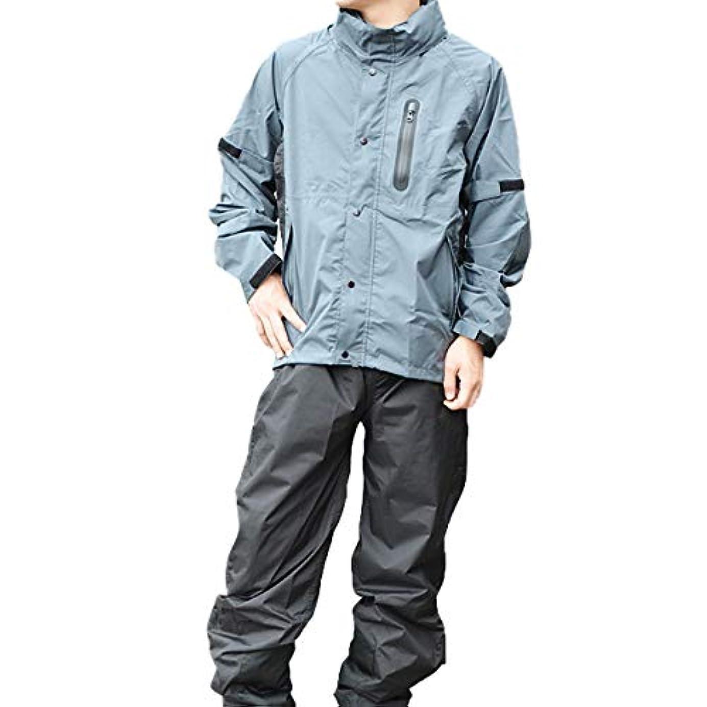 寄付する移行するスチールバイク レインウェア レインスーツ 軽量ストレッチ 着やすい 雨具 カッパ WIDE SOURCE(ワイドソース) HR-001 (GRAY, M)