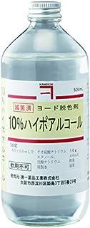 ヨード脱色剤(10%ハイポアルコール) 500mL  /8-7045-01