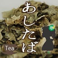 明日葉茶1500g 国産明日葉100% 国産A級葉 あしたば/アシタバ/明日葉 (健康茶・野草茶)