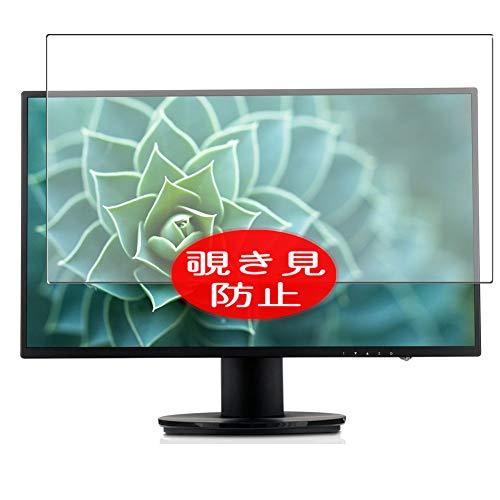 VacFun Anti Espia Protector de Pantalla para V7 VideoSeven L238DPH2ES L238DPH-2ES 23.8' Display Monitor, Screen Protector Sin...