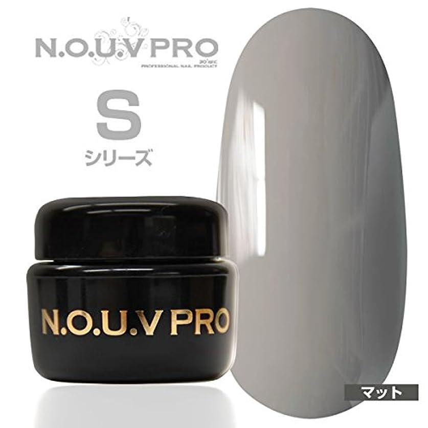 NOUV PRO カラージェル シャーベットグレー 【シャーベットコレクション】 S07