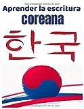 Aprender la escritura Coreana: CUADERNO DE PR�CTICA Y CARACTERES COREANOS Cuaderno con papel en blanco quadriculado (Wongoji)   practicar la Caligrafía Coreana  aprender a escribir Coreana