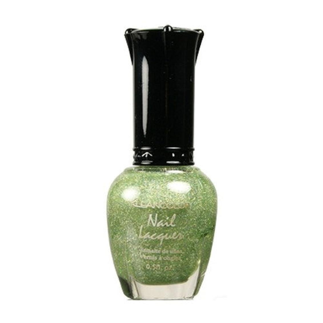 タオル物質ピグマリオンKLEANCOLOR Nail Lacquer 3 - Holo Green (並行輸入品)