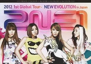 2Ne1 - 2Ne1 2012 1St Global Tour New Evolution In Japan (2DVDS) [Japan DVD] AVBY-58133