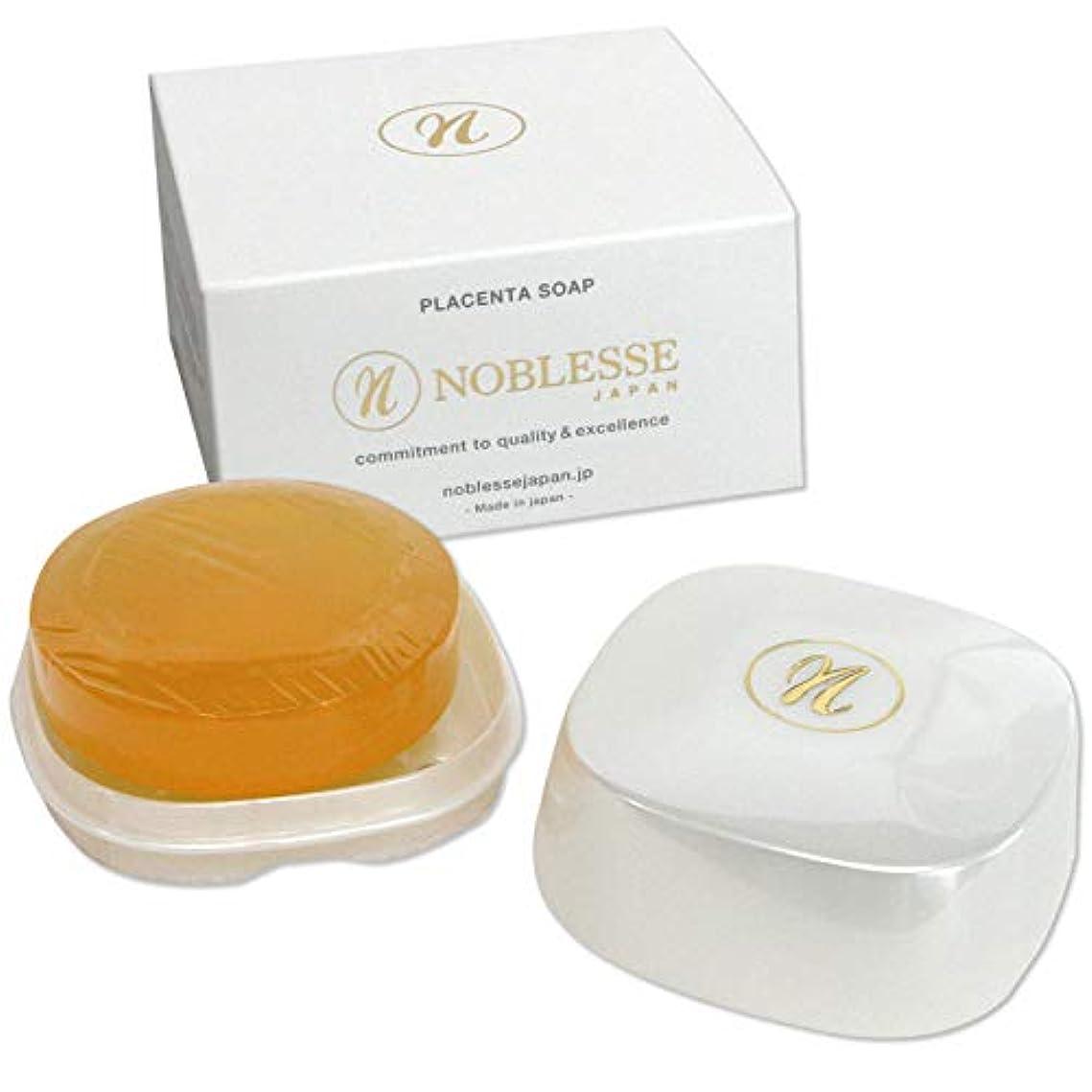 飼い慣らす献身魅了するノーブレス ジャパンプラセンタ 洗顔ソープ 90g バージンプラセンタ洗顔 石けん