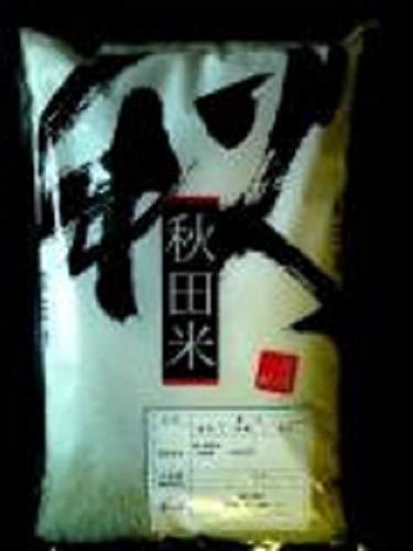 有機栽培米 あきたこまち 5kg