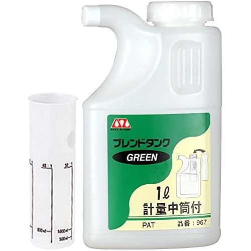 AZ(エーゼット) ブレンドタンク GREEN 1L 967