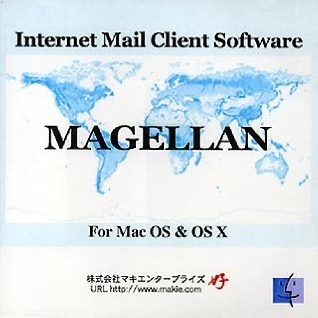 起こりやすいユーザー国民投票Magellan V3.0