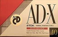 TDK カセットテープ AD-X 40分 スーパーローノイズ AD-X 40M
