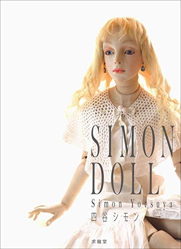 SIMONDOLL―四谷シモン