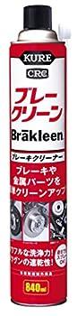 【用途】●ブレーキディスク、ブレーキパッド、ブレーキドラム、ブレーキライニング、ホイルシリンダー、ブレーキシュースプリングなどブレーキ関連部品の洗浄。●【品番】3014●【容量】840ml