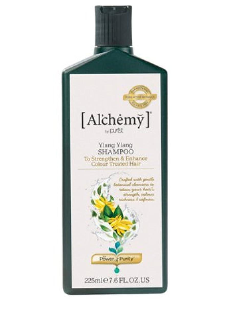 カプラー邪悪なボイコット【Al'chemy(alchemy)】アルケミー イランイランシャンプー(Ylang Ylang Colour Care Shampoo)(カラーした髪用)225ml