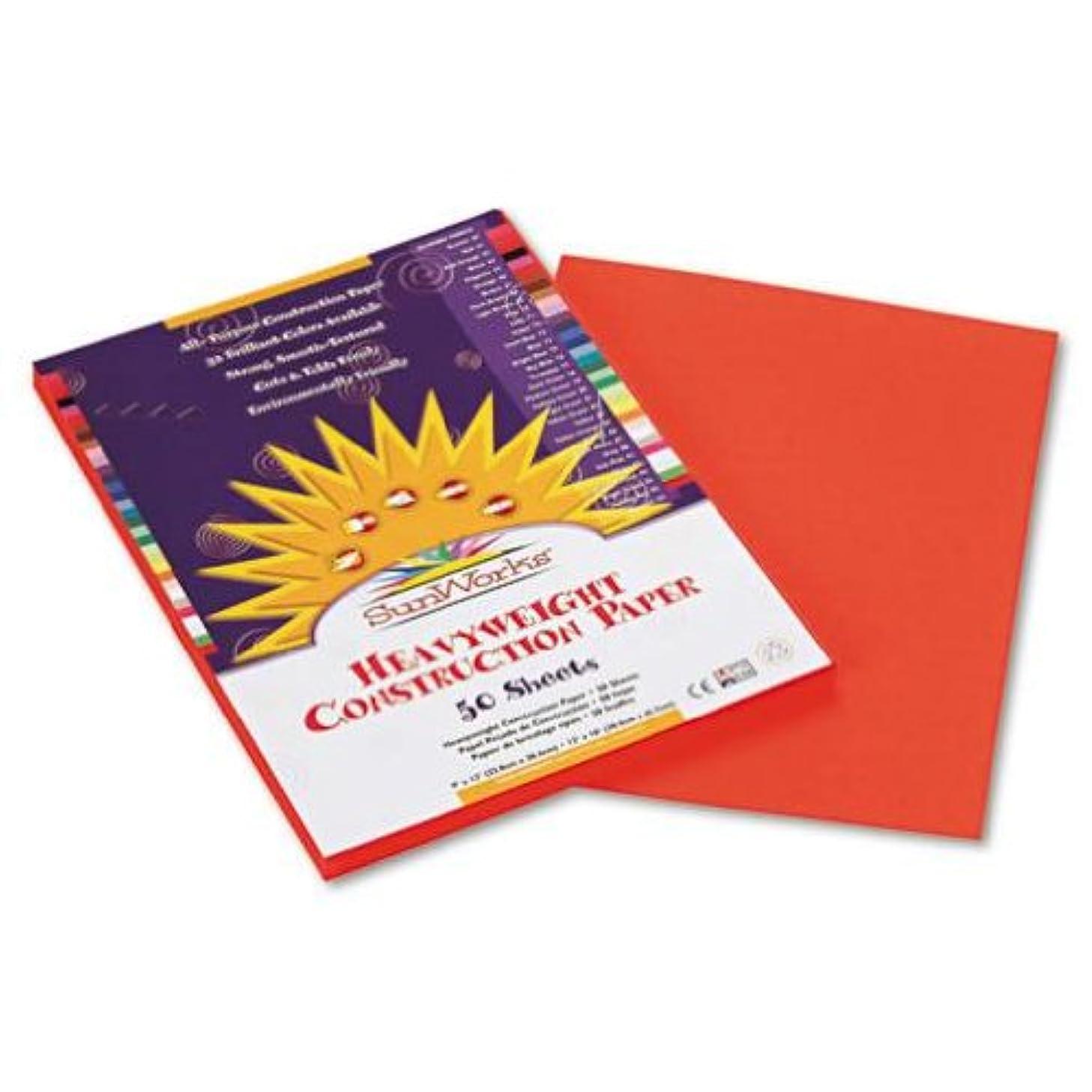 SunWorks 6603 Construction Paper, 58 lbs, 9 x 12, Orange, 50 Sheets/Pack