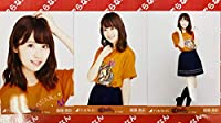 乃木坂46 衛藤美彩 写真 真夏の全国ツアー2016 宮城 会場 3枚コンプNo1333