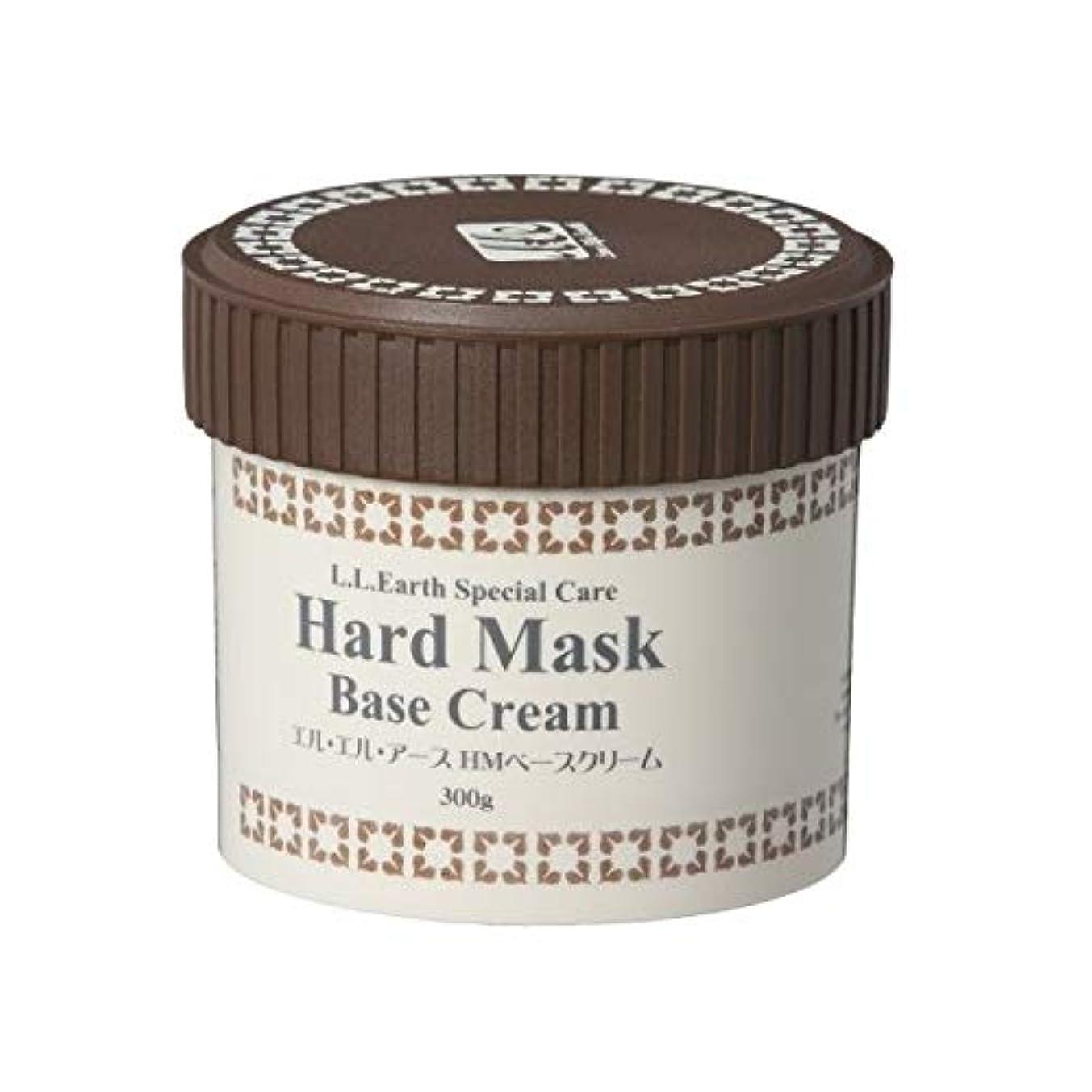 専ら人里離れた詳細なLLE ハードマスクベースクリーム 業務用 300g 石膏パック パック フェイスパック