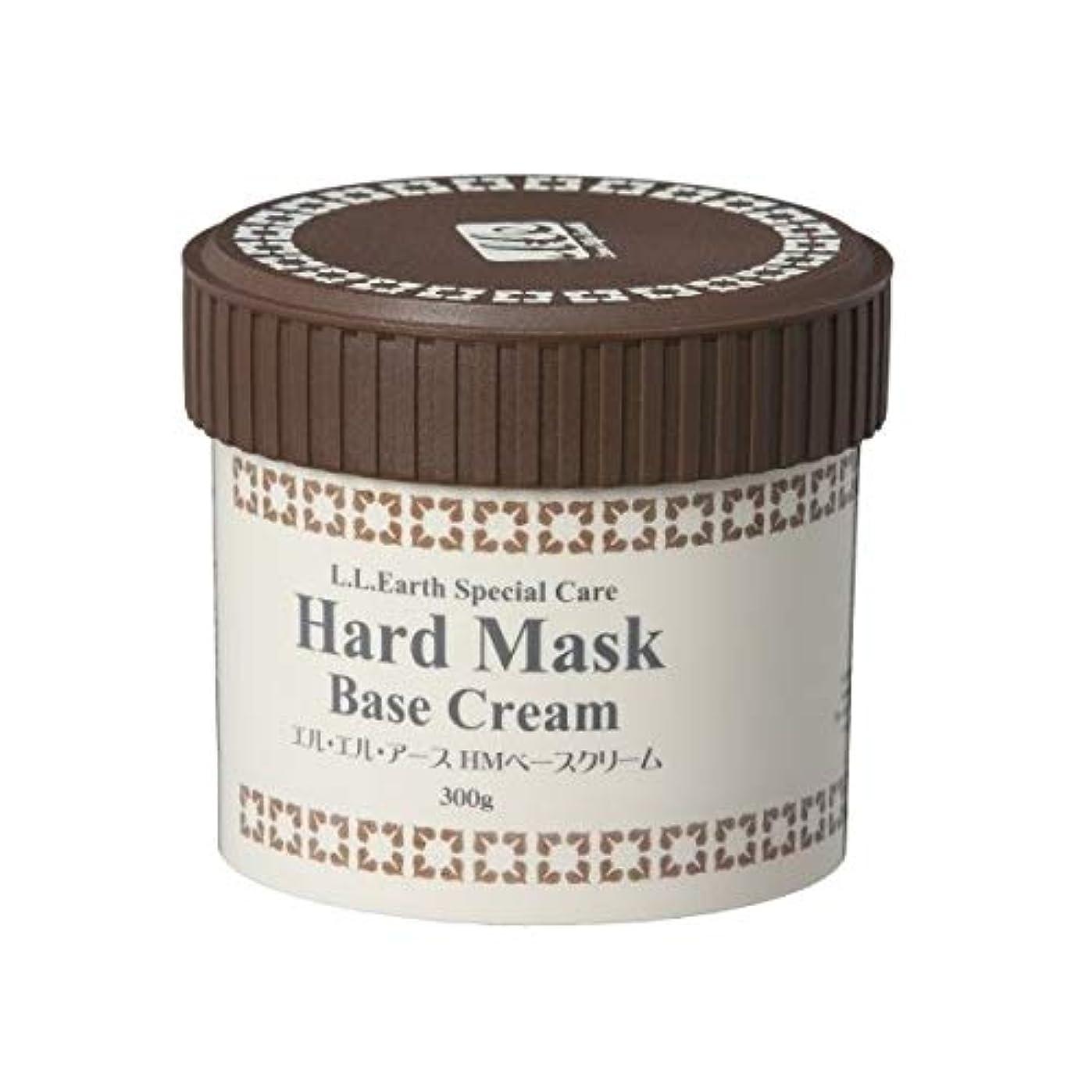 郵便屋さん額飲食店LLE ハードマスクベースクリーム 業務用 300g 石膏パック パック フェイスパック