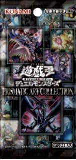 遊戯王OCG デュエルモンスターズ PRISMATIC ART COLLECTION 5パック