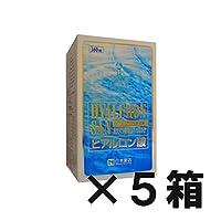 薬王製薬 ヒアルロン酸 360粒 375 (5)