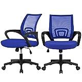 Yaheetech Set 2 Sedie da Scrivania Ufficio in Rete a Rotelle Girevole Ergonomica Direzionale Inclinabile Altezza Regolabile con Braccioli (Blu)