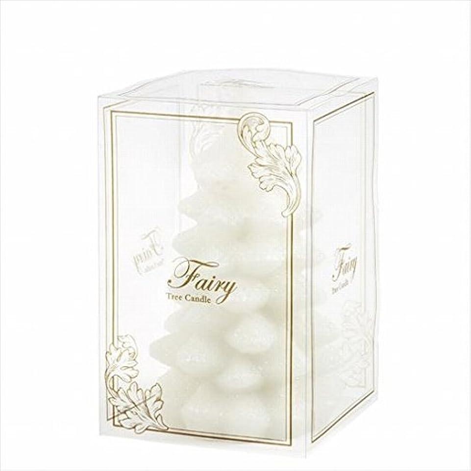 同一性親密な否定するカメヤマキャンドル(kameyama candle) フェアリーツリーM 「 ホワイト 」