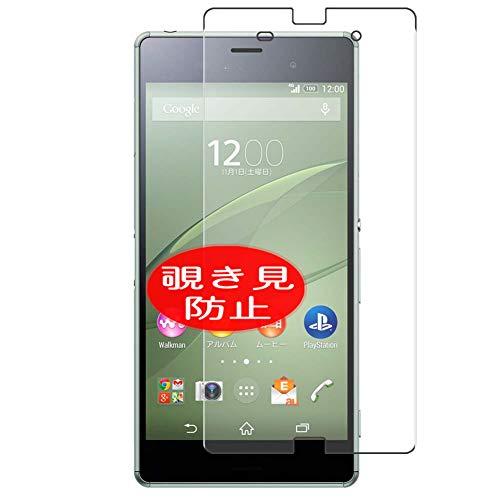 VacFun Anti Espia Protector de Pantalla, compatible con Sony Xperia Z3 SO-01G / SOL26 / 401SO, Screen Protector Filtro de Privacidad Protectora(Not Cristal Templado) NEW Version