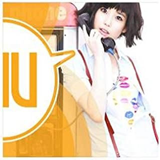 GROWING UP : 1ST ALBUM CD IU by various artists (2014-09-11)