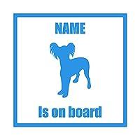 ForzaGroup 全犬種 全猫種対応 チャイニーズクレステッドドッグ2 (133-49) 犬 イヌ 車 ステッカー 名前入れ
