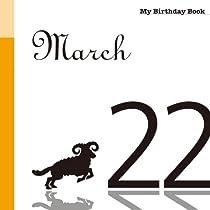3月22日 My Birthday Book