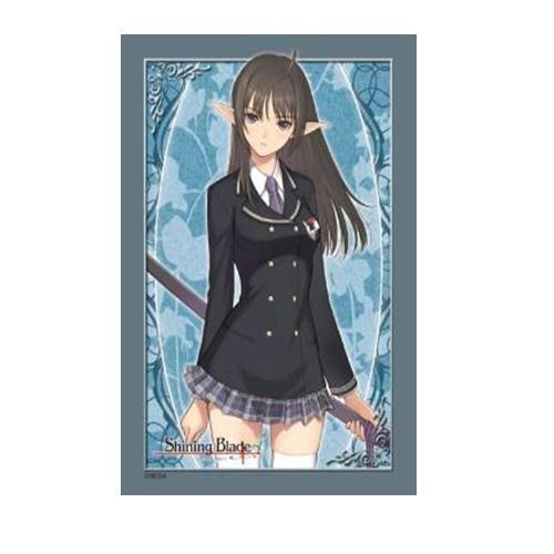 Bushiroad Sleeve Collection HG Vol.365 - Shining Blade [EIN]