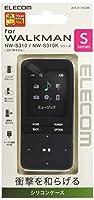 エレコム Walkman S/シリコンケース/ブラック AVS-S17SCBK
