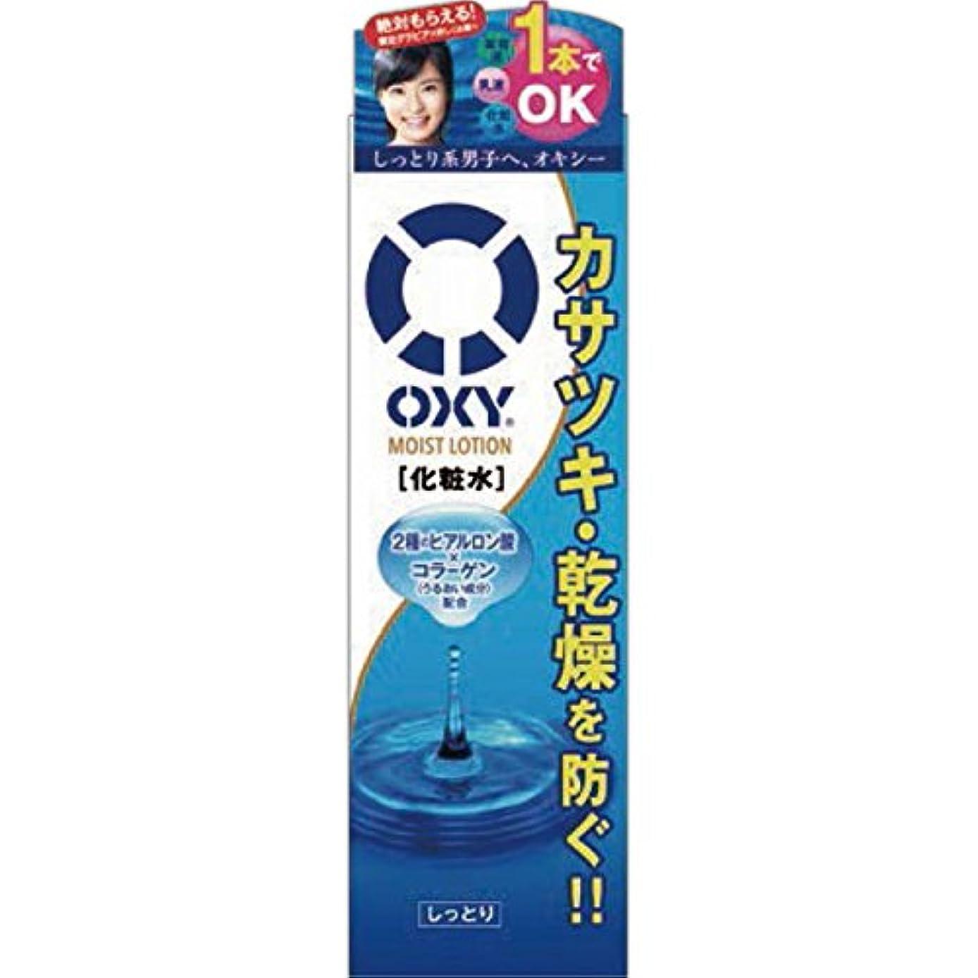 咽頭メンダシティ受益者オキシー (Oxy) モイストローション オールインワン化粧水 2種のヒアルロン酸×コラーゲン配合 ゼラニウムの香 170mL
